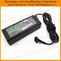 Charger for Sony 19.5V 3.9A 76W (6.5*4.0+Pin) ORIG1