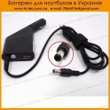 Блок питания Toshiba 15V 6A 90W (6,3*3.0) Car Charger