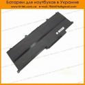 Батарея Samsung 900X3C-A01 (7.4V 5200mAh 4Cell) P/N: AA-PBXN4AR AA-PLXN4AR