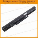 Батарея SONY VAIO BPS35A VGP-BPS35A SVF Series