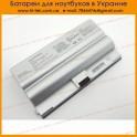 Батарея SONY VAIO BPS8 VGN-FZ11E, VGN-FZ11L, VGN-FZ11M, VGN-FZ11S