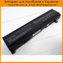 Battery Toshiba Satellite PA3399U A80 A100 A105 M40 M50 M55 M100 10.8V 6600mAh Black