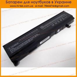 Батарея Toshiba Satellite PA3399U A80 A100 A105 M40 M50 M55 M100 10.8V 6600mAh Black