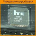 IT8500E AX0 (AXO)