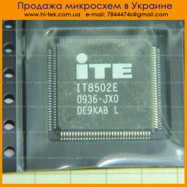 IT8502E JX0